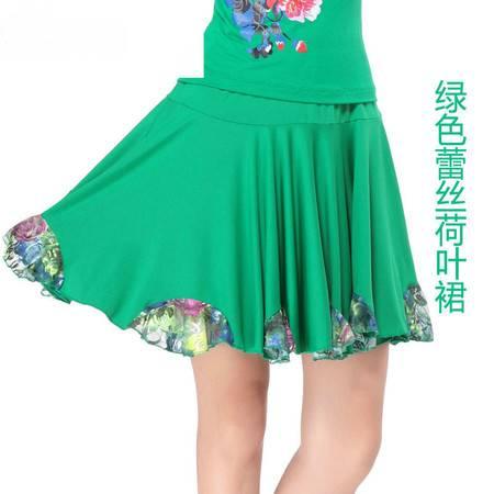媞伽2016广场舞服装夏季新款蕾丝花边牛奶丝短裙舞蹈服舞裙223