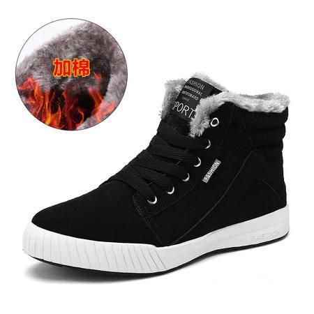 2016冬季高帮棉鞋男45码磨砂皮鞋运动时尚休闲鞋子保暖板鞋
