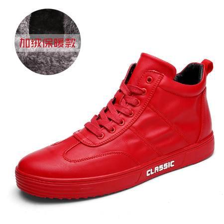 冬季韩版潮流男鞋子运动休闲鞋青年黑色板鞋男士街舞鞋加绒棉鞋