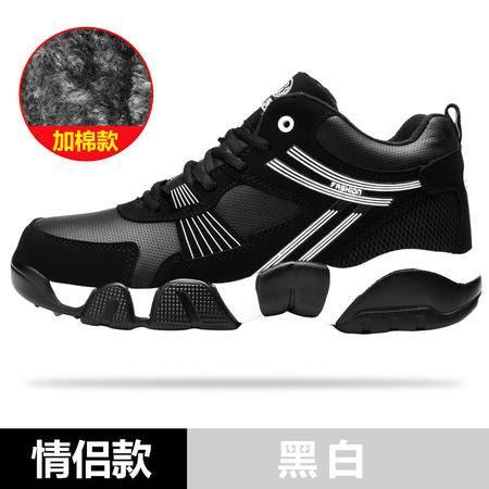 秋冬季保暖运动鞋男跑步鞋 男士休闲鞋防滑男鞋情侣棉鞋加绒鞋子