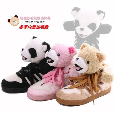 冬季杜海涛熊猫头鞋韩版休闲加棉男鞋女鞋毛绒鞋情侣泰迪熊公仔鞋