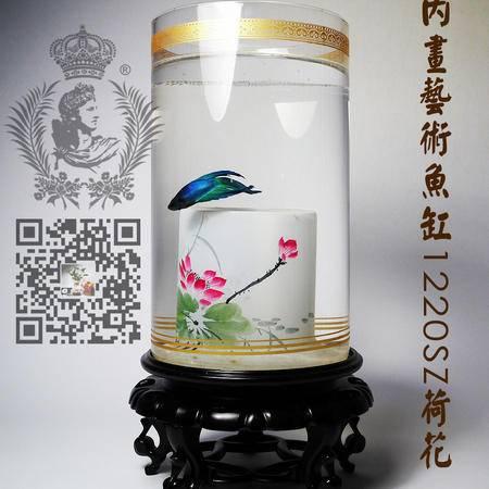阿波罗艺术品 创意内画艺术鱼缸 1220 荷花