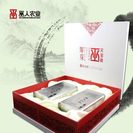 2016春季新茶 有机绿茶 A级松针 粟香回甘清香型礼盒装400g