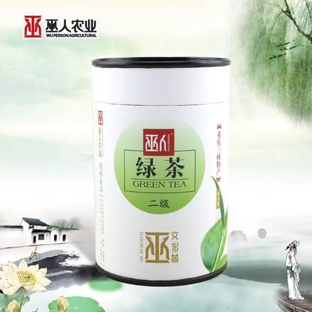 2015年春季新茶有机绿茶云雾绿茶 70g二级绿茶