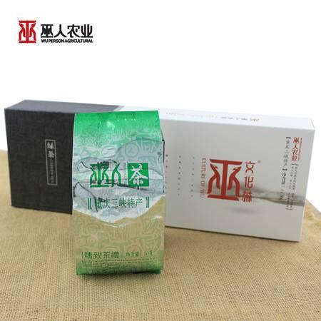 2015年春季新茶有机绿茶云雾绿茶(200g)