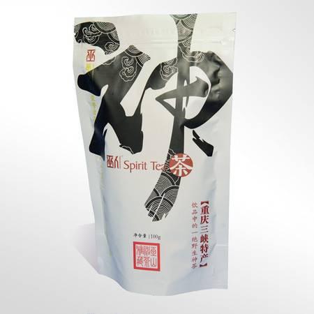 野生神茶 凝清茶 三皮罐 清热下火 花红果树茶(100g)