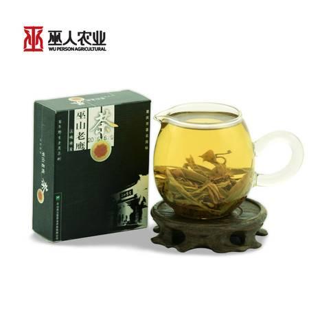 老鹰茶老荫茶红白茶清热下火茶  重庆特产 小盒装(50g)