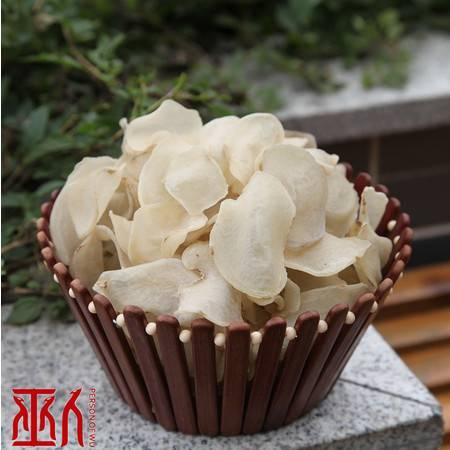 干土豆片  干马铃薯片  重庆巫山土特产 炒菜 煲汤 农家特色菜(350g)