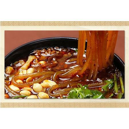 匡氏老磨大溪粉条  重庆巫山特产红薯粉条 1.5kg  礼盒装(包邮)