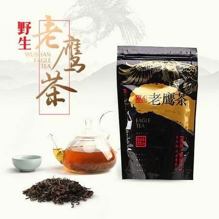 重庆特产老鹰茶 老荫茶 红白茶 清热下火(袋装茶叶80g)