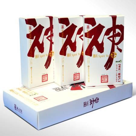 巫山神茶 小三峡景区茶 三皮罐 凝清茶 花红果树茶(150g)