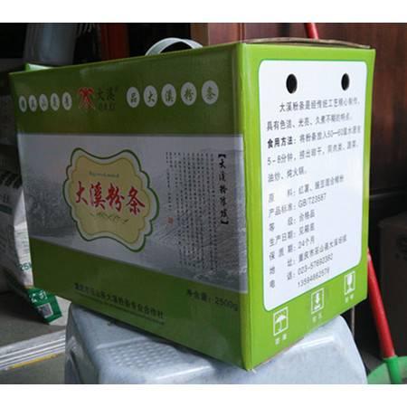 巫山特产 大溪粉条 (2.5kg)