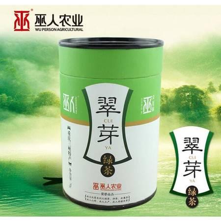2016新茶翠芽明前春茶特级绿茶白毫云雾绿茶  听装(70g)