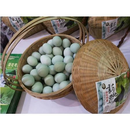新地界 苦荞乌鸡蛋45枚