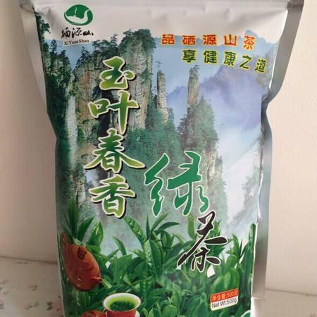 硒源山  玉叶春香 绿茶
