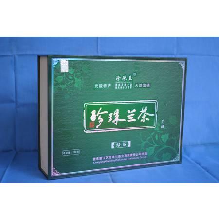 珍珠兰 珍珠兰茶 绿毛峰