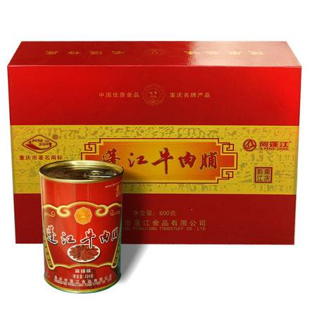 阿蓬江 特级礼盒牛肉脯600g