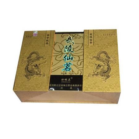 珍珠兰 武陵仙茗 花茶