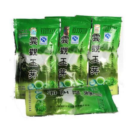 珍珠兰 云观玉芽绿茶