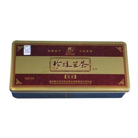 珍珠兰 银针花茶100g礼盒装