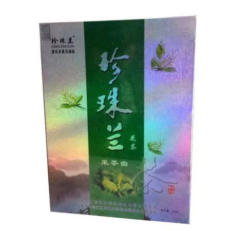 珍珠兰  采茶曲 花茶 200g