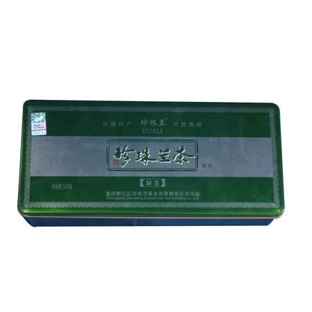 珍珠兰茶 绿茶  绿针