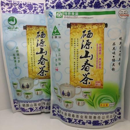 2016年春茶硒源山高山有机天然含硒袋装250g