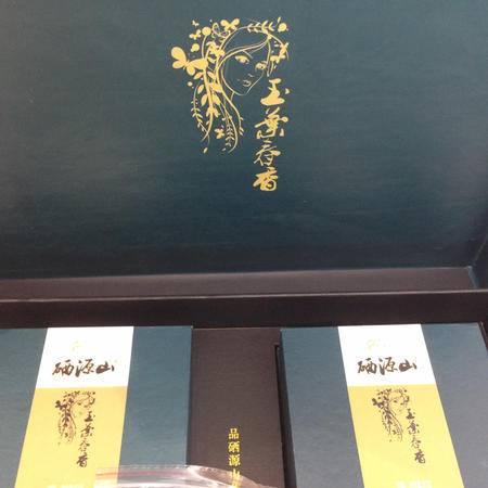 硒源山 玉叶春香4听