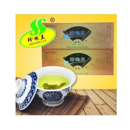 珍珠兰天下花茶120g早春芽茶 礼盒装单盒 珍珠兰鲜花