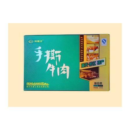 阿蓬江 精品小盒手撕牛肉250g