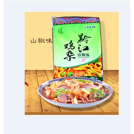 重庆正宗黔江鸡杂酸辣/山椒味500g加热即食