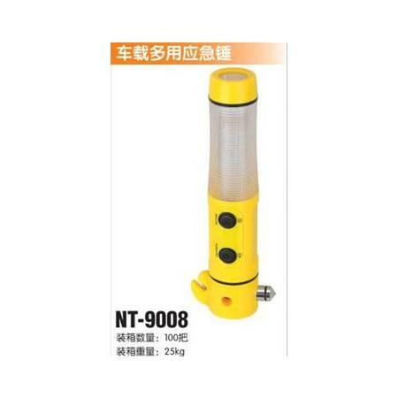 车载多用应急锤  NT9008(限团购)