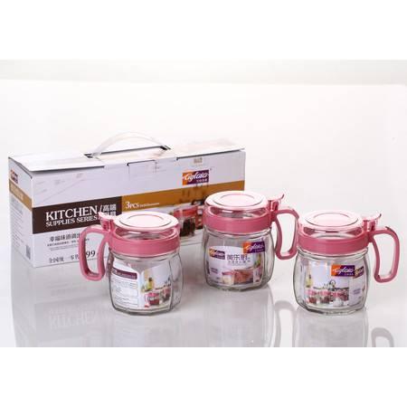 艾格莱雅美乐厨调味罐三件套 A-TWP15-350-L3(限团购)