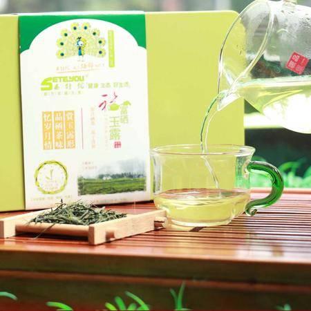 【建始馆】湖北恩施建始 恩施玉露绿茶礼盒装120g