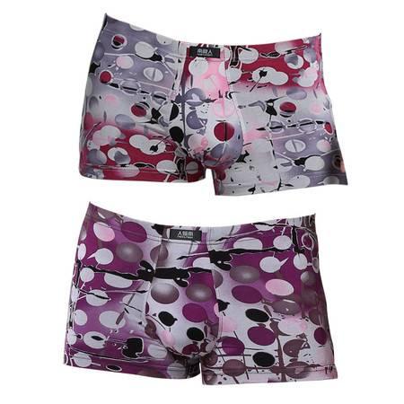 南极人 男士U凸印花薄款平角内裤2条装 NQ923