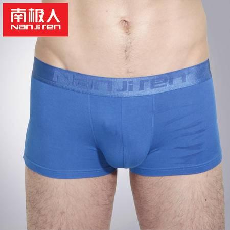 南极人 竹纤维 平角 男士内裤 NQ2057