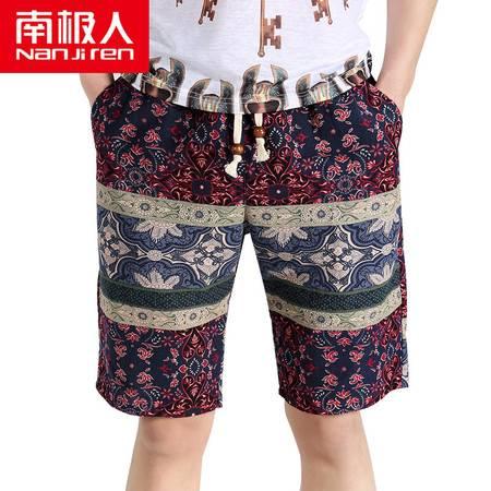 南极人  短裤男沙滩裤 速干 男士短裤五分裤休闲纯棉印花短裤 NC95X21021