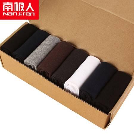 南极人  精梳棉 男士中筒商务休闲袜8双装 ND33K301118