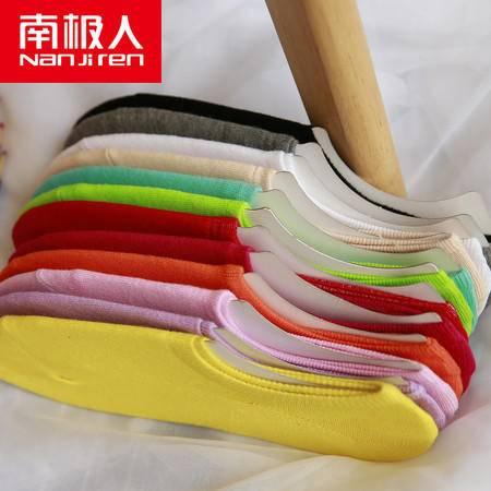 南极人 男女船袜防脱纯色棉袜低帮浅口薄款船袜短袜隐形袜5双礼盒装 均码WS0095-MS0107
