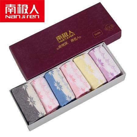 南极人棉袜休闲时尚混色六双装 N724K31882