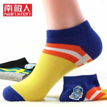 南极人 男袜子 夏天男士船袜低帮浅口隐形短袜 棉质袜子男夏薄款 B10  N725X20