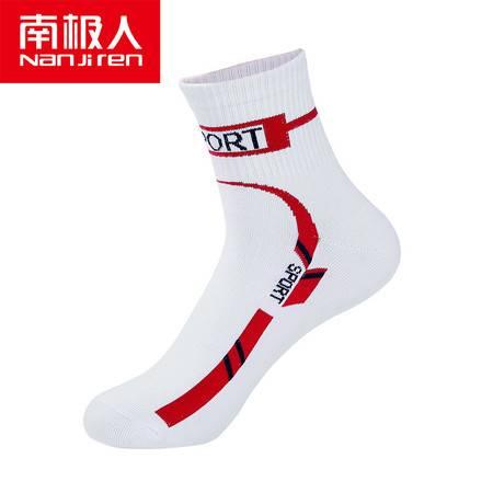 南极人 运动男袜单双装