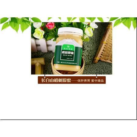 长白山药谷椴树原蜜