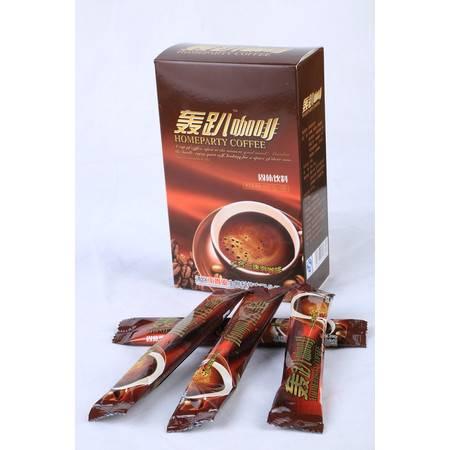 东贵堂 轰趴咖啡 HOMEPARTY COFFEE