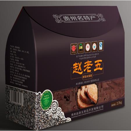 黄粑黑米礼盒