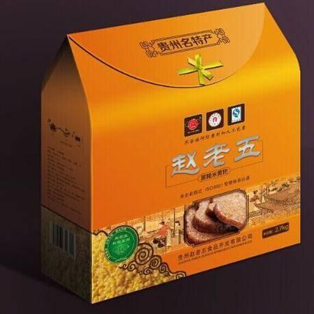 黄粑小米礼盒