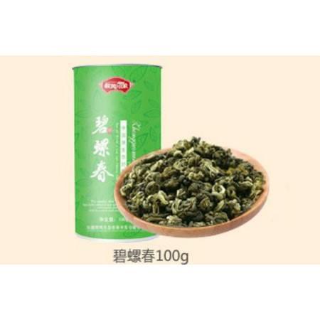 【广德馆】2016年碧螺春 新茶绿茶春茶 100g