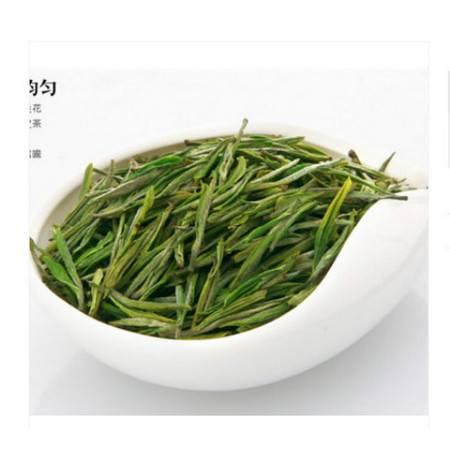【广德馆】 一级 2016年安吉白茶  高山绿茶 白茶春茶  100g