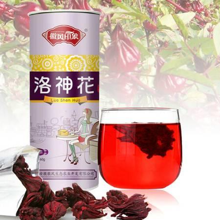 【广德馆】花茶组合洛神花60g+ 玫瑰花50g
