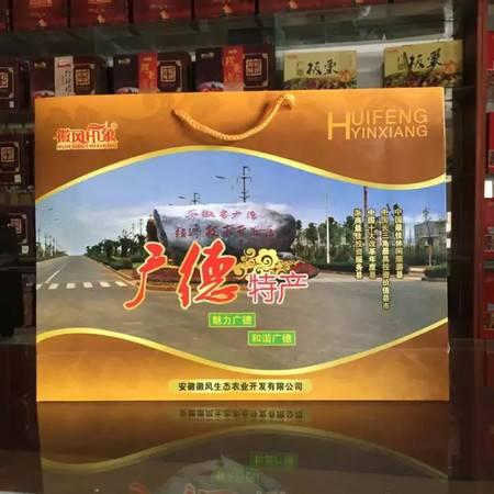 【广德馆 】山珍礼盒(笋干250g,黑木耳200g,花菇200g,蕨菜150g)